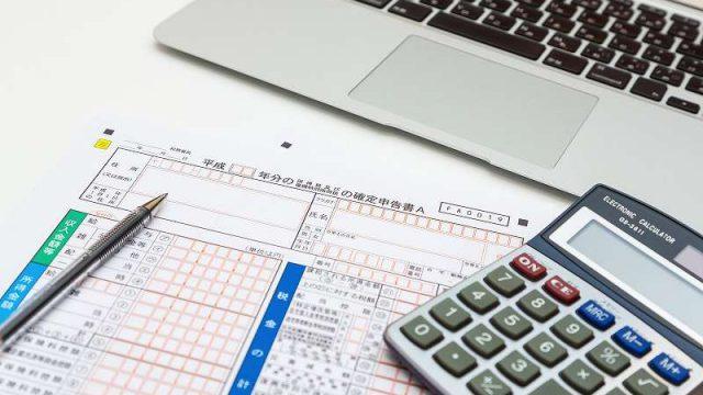 【e-Taxでらくらく】はじめての確定申告!【保険料控除篇】アイキャッチ画像