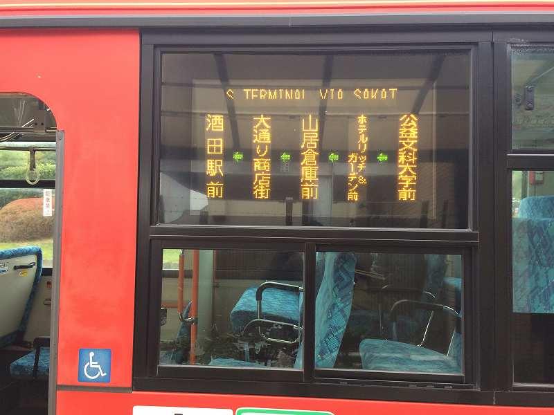 【ジェットスターで行く】庄内平野と最上川と羽黒山【酒田・鶴岡】酒田行きのバス