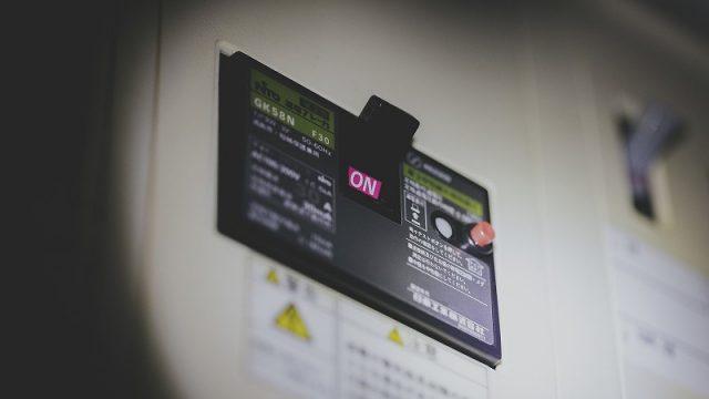 【停電への備え】台風で3日間停電して痛感したこと【5つの視点】アイキャッチ画像
