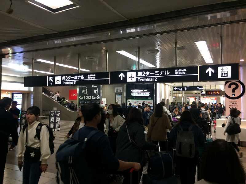 【ジェットスターで行く】青島から鬼の洗濯岩を見て飫肥まで【宮崎】空港第2ターミナル入口