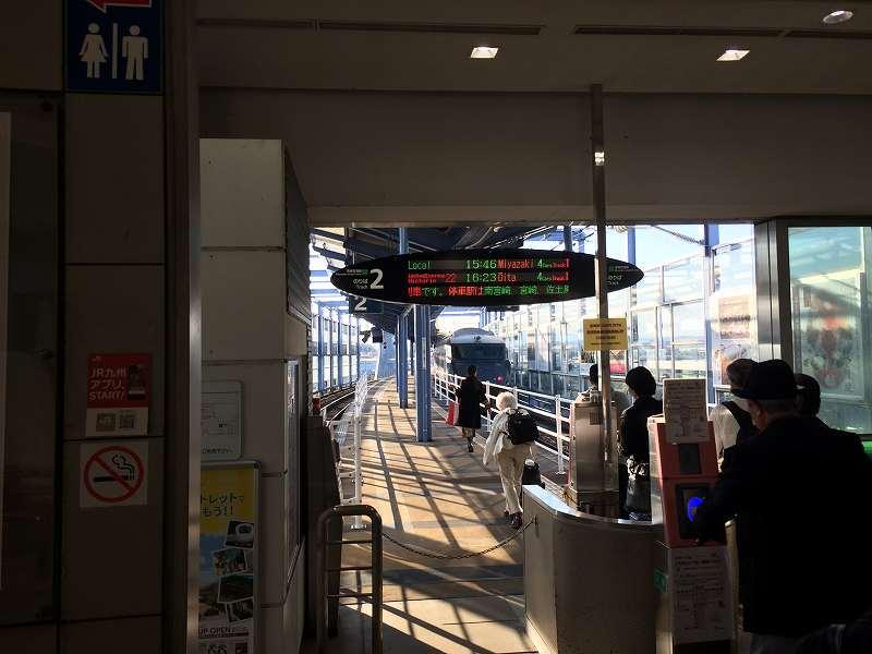 【ジェットスターで行く】青島から鬼の洗濯岩を見て飫肥まで【宮崎】宮崎空港駅