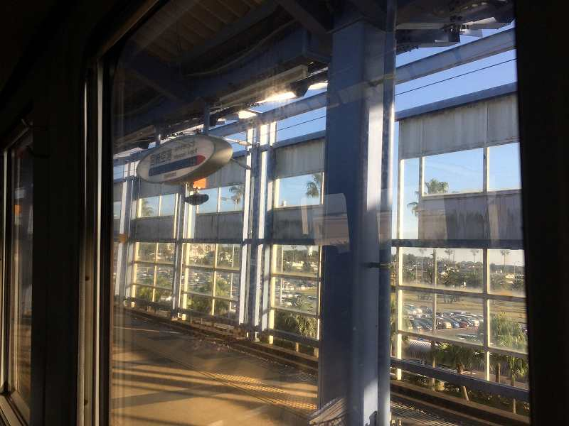 【ジェットスターで行く】青島から鬼の洗濯岩を見て飫肥まで【宮崎】宮崎空港駅のホーム