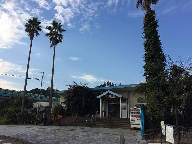 【ジェットスターで行く】青島から鬼の洗濯岩を見て飫肥まで【宮崎】青島駅前
