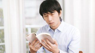 気づき【意外と知らない日本語】聞いたことあるけど。。。アイキャッチ