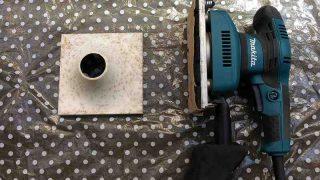【DIY】サビの浮いた電気の笠を塗りなおす【水性塗料】-3