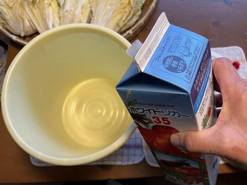 【意外と簡単!】いただいた白菜を漬けてみる【塩分がポイント】11