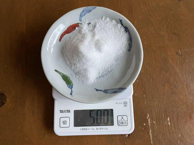 【意外と簡単!】いただいた白菜を漬けてみる【塩分がポイント】19