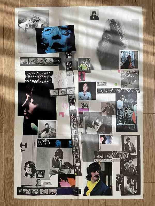 【高校以来】久しぶりにホワイトアルバムを開けてみた!【LP版】1