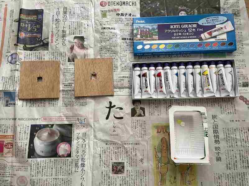 【DIY】実家のトイレのドアノブが壊れてしまった!【簡単修理】14